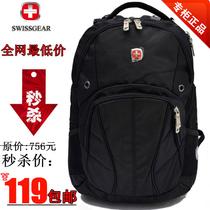 正品瑞士军双肩包 大容量电脑双肩背包 商务旅行包潮男女学生书包 价格:119.00