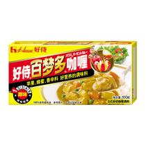 【天猫超市】好侍 百梦多咖喱 原味1号 100克 house块状咖喱 价格:6.90