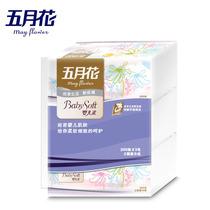 【天猫超市】五月花婴儿柔中幅双层软抽 纸巾 餐巾纸 200抽*3包 价格:8.90