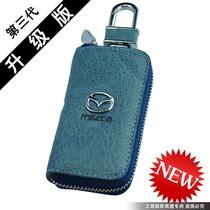 新款马自达M6M3M2M5MX5头层油蜡皮真皮钥匙包套男士创意汽车用品 价格:78.00