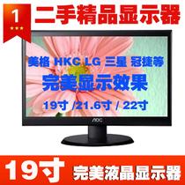 特价二手电脑完美19寸品牌液晶显示器高清宽屏冠捷三星超薄显示屏 价格:339.00