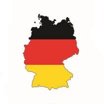 德国 代购 亚马逊 Amazon 易趣 Ebay 代购代拍竞拍代付 免代购费 价格:1.00