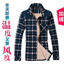 男式个性公子休闲长袖衬衫 男装保暖衬衫 法式长袖格子加厚衬衣 价格:129.00