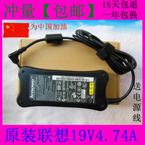 原装联想天逸F31 F41A F40M  笔记本电源适配器 19V 4.74A 充电器 价格:60.00