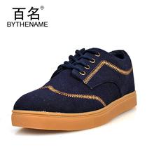 百名 布洛克韩版男士板鞋男英伦休闲鞋系带男士滑板鞋透气潮鞋男 价格:29.00