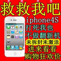 特价 Apple/苹果 iPhone 4S(有锁)全新原装正品 未激活 未拆封 价格:2899.00