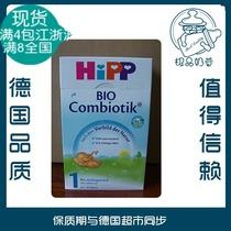 分区包邮现货德国喜宝HiPP益生菌/元Combiotik奶粉1段0-6个月7/14 价格:163.00