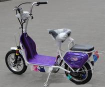 14寸14A36V小月亮迷你电动车/电动自行车/电瓶车 价格:1000.00