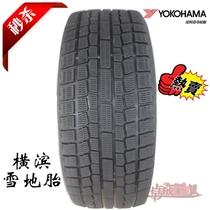 进口正品汽车轮胎 横滨雪地胎225/40R18 宝马3系/奔驰/大众高尔夫 价格:700.00