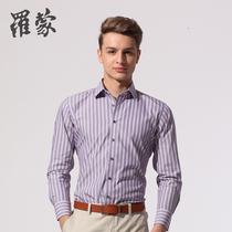 罗蒙男士衬衫长袖 新款 抗皱条纹衬衣 男 潮男士休闲夏季夏天长衬 价格:149.00