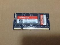 原装拆机金士泰正品 512MB/DDR333 1代笔记本内存特价 价格:20.00