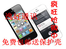 二手Apple/苹果 iPhone 4S iPhone 4 16G原装正品 美版无锁 行货 价格:1950.00