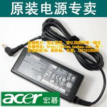 全新 原装 LITEON 宏基 acer 19V 3.42A 65W 电源 PA-1650-22 价格:65.00