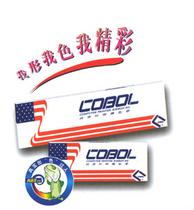 高宝/COBOL LQ1600K 色带芯 色带架 价格:13.00