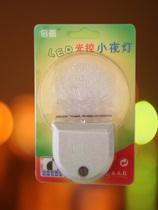 倍嘉小夜灯自动光控感应卡通图案居家日用BJ1101 价格:8.42