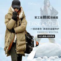 韩国代购冬装清仓特价 新款韩版女装冬天外套中长款鸭鸭羽绒服 价格:280.00