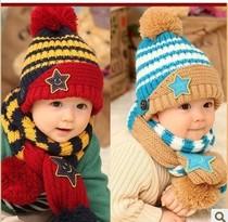 秋冬季宝宝护耳帽 微笑五星儿童套帽 韩国儿童毛线帽围巾两件套装 价格:15.49