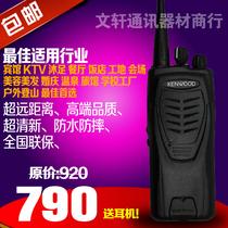 原装 建伍TK3207G对讲机 TK-3207G对讲机 防伪验证正品保障 包邮 价格:688.00