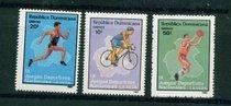 【新宝贝】D7281多米尼加共和国1990体育篮球自行车田径地图3全 价格:10.00