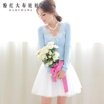 针织衫 女粉红大布娃娃2013秋装新款蓝色亮钻花朵修身中长款开衫 价格:199.00
