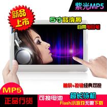 清华紫光mp5正品行货触摸屏MP4 5寸高清8G词典 电子书TTS朗读特价 价格:109.00
