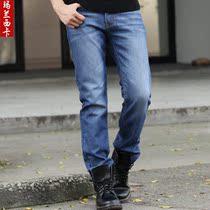玛兰西卡 2013冬款男士保暖牛仔裤 加绒加厚韩版休闲男长裤 裤子 价格:119.00