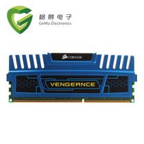 海盗船 4G DDR3 1600 复仇者单根CMZ4GX3M1A1600C9B 带散热片蓝色 价格:230.00