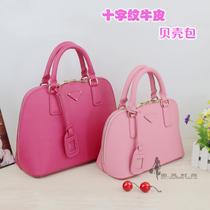 包包2013新款手提包潮牛皮粉色十字纹贝壳包真皮女包单肩斜挎小包 价格:165.00
