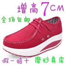 新款韩版运动鞋厚底松糕鞋坡跟瑶瑶单鞋增高瘦身糖果色休闲女鞋潮 价格:170.00