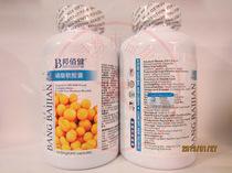 澳天力牌磷脂软胶囊300粒装保护心血管和鲨鱼肝油降血脂中老年 价格:50.00