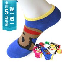 2013热卖 大嘴猴卡通个性袜子 男士纯棉夏季薄款 全棉糖果色船袜 价格:3.79