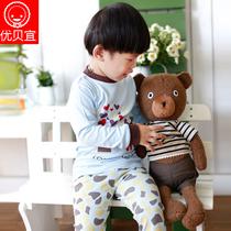 优贝宜 婴儿内衣套装宝宝家居服春秋款男童女童 儿童秋衣套装 价格:58.00