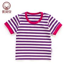 优贝宜 儿童短袖T恤条纹 男童女童韩版童装夏装2013新品 2804 价格:27.80