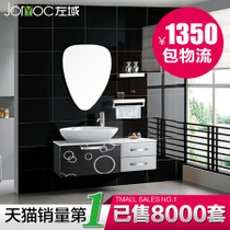 左域304不锈钢浴室柜组合 面盆 洗手盆柜组合 卫浴柜洗脸盆柜组合 价格:1350.00