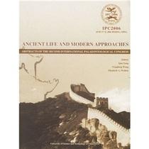 正版包邮/远古生命与现代研究途径:第二届国际古生物学大会论文 价格:263.70