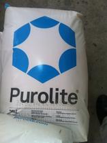 英国漂莱特食品级阳离子交换树脂 软水机除盐再生剂 25L 质保 价格:280.00