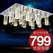 现代简约客厅灯长方形LED水晶灯卧室灯吸顶灯餐厅灯饰灯具新款 价格:799.00