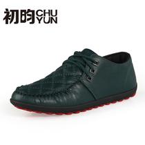 春款英伦风男士休闲鞋子 低帮男子帆船鞋 韩版潮流时尚皮鞋男板鞋 价格:68.00
