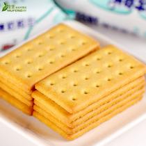 马拉西亚进口食品 Mixx特鲜炼奶起士饼干 炼乳奶酪/奶油芝士600g 价格:9.90