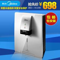 美的管线机MG902-R 家用厨房 温热两用壁挂饮水机 正品包邮包安装 价格:698.00