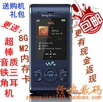全新 Sony Ericsson/索尼爱立信 W595c 时尚滑盖音乐手机 送8G卡 价格:120.00