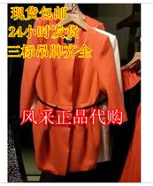 正品专柜代购Vero Moda 2013新秋装复古圆领修身女风衣313321021 价格:179.00
