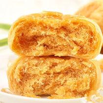 预定零食品特产 正宗友臣金丝肉松饼/肉松月饼 皮薄肉多 热卖 价格:1.00