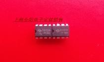 THX203H X203H 电磁炉电源芯片 价格:1.30
