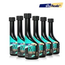 路邦F201 汽车燃油宝 汽油添加剂 燃油添加剂 正品 汽油清洁剂6瓶 价格:278.00