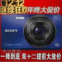 走起!销量冠军 大陆行货Sony/索尼 DSC-W690 卡片长焦 数码相机 价格:660.00