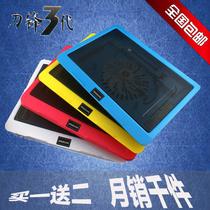 包邮冰锐笔记本散热器14寸 静音15.6手提排风扇 华硕三星联想底座 价格:28.80