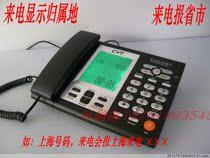 全国包邮!中锋讯录音电话机 送1G内存卡 超长录音 绿屏显示 价格:148.00