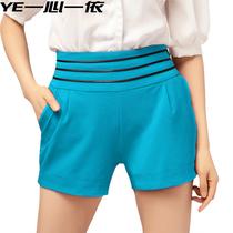 【秒杀限时抢购】荧光色女休闲裤短裤 显瘦松紧腰百搭糖果色大码 价格:16.00