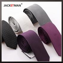 JACKETMAN 5cm窄款小领带 男士韩版时尚窄领带 潮男黑紫多色盒装 价格:21.00